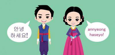 """""""Bật mí """" 7 phương pháp học từ vựng cho người mới học tiếng Hàn"""